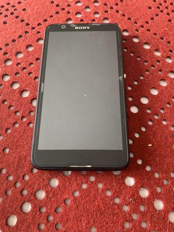 Tel Sony Xperia E4