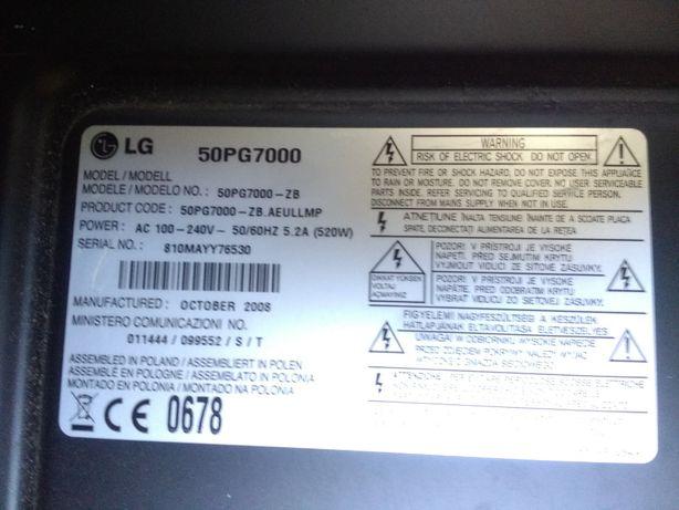 Телевизор LG 50PG7000 на запчасти