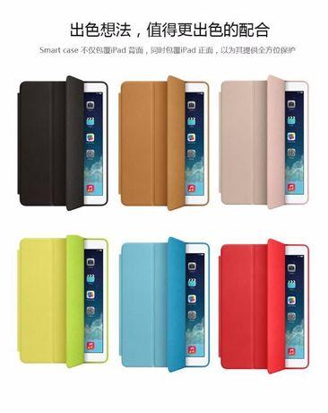 Чехол Smart case для iPad Pro 12.9
