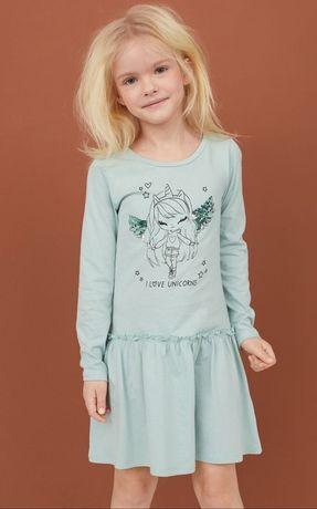 НОВОЕ! H&M Ментоловое платье с пайетками на 5-6лет
