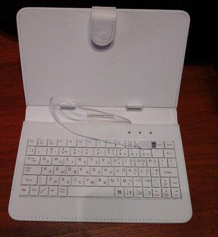 Чехол для планшета с клавиатурой!