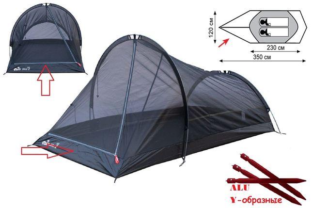 Палатка 2х местная Tramp Bike