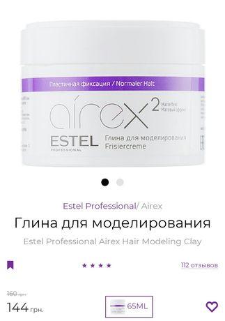 Глина для моделювання короткого волосся Estel