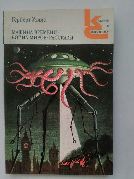 """Книги из серии """"Классика и современники"""""""