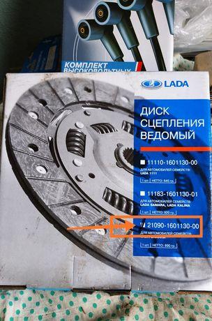 Диск сцепления ведомый ВАЗ 2109..