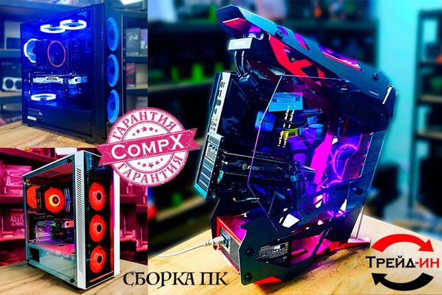 CompX! Сборка ПК PC (любые корпуса и комплектующие) Гарантия 12 мес!