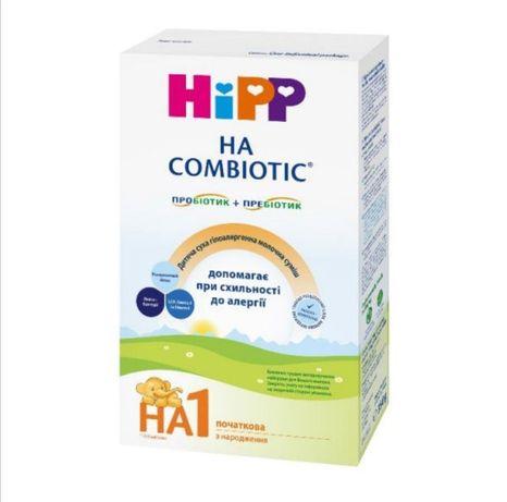 Детская сухая молочная смесь Hipp гипоаллергенный