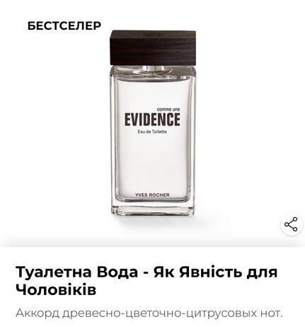 Ив Роше мужские духи evidence 100 ml