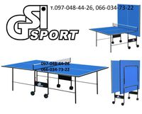 Теннисный стол складной. Тенісний стіл. Все для настольного тенниса