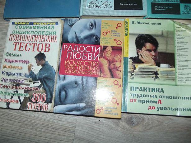 Продам 3 книжки в отличном состоянии.