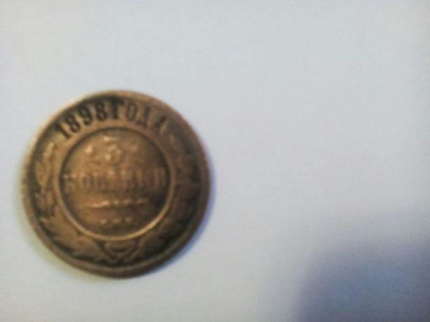 Продам монеты 3копейки 1898г.200 эшкудо 1999г.и монеты СССР.