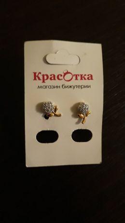 Серьги ромашка (гвоздики, бижутерия)