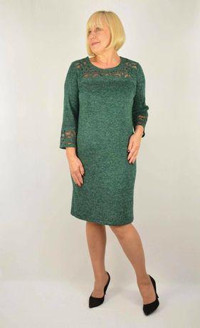 Плаття стильне для Вас