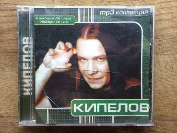 Музыкальный Диск | Кипелов - MP3 Коллекция (2005)