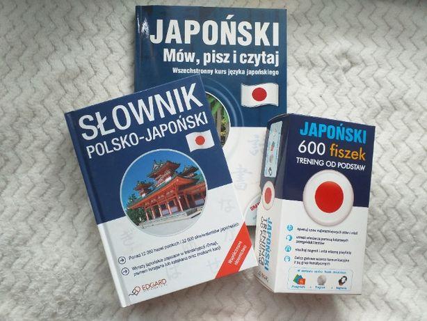 Zestaw do nauki języka japońskiego (Edgard)