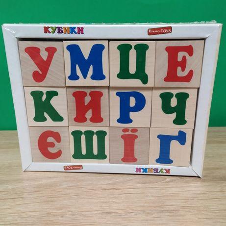Деревянные кубики Русский, Английский и Украинский алфавит. Абетка