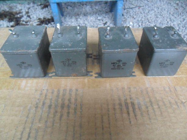 конденсатор МБЧП - 2 , 600в