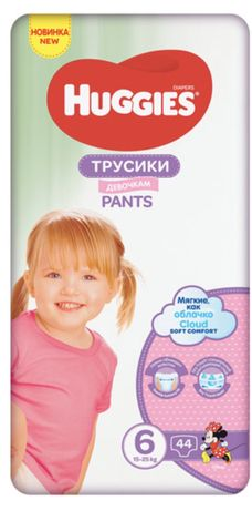 Трусики huggies pants 6 44шт