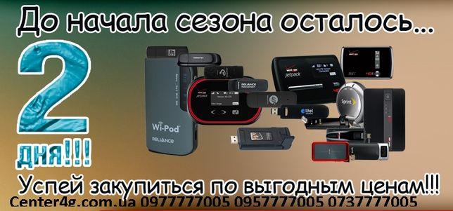 Huawei E5573 5577 5885 R205 R206 R216 5220 3G LTE 4G Wi-Fi Роутер