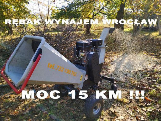 MOCNY RĘBAK Wrocław WYNAJEM rozdrabniacz do gałęzi 15 cm moc 15KM