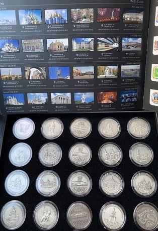 Набор монет Евро 2012 20шт в подарочной упаковке