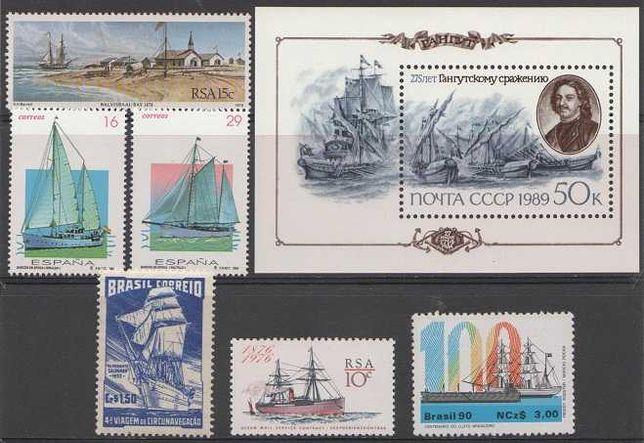 Filatelia: barcos e aviões - 44 selos