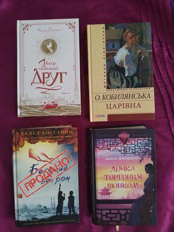 Книги для подростков(бестселлеры)