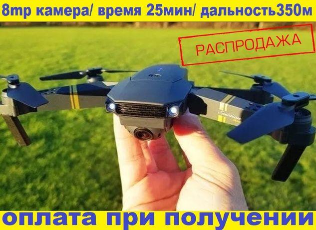 Квадрокоптер селфи дрон складной с HD WiFi камерой 8МП⟹350метров