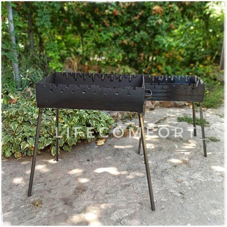 Мангал складной переносной сталь 3мм двухуровневый на 7 и 9 шампуров