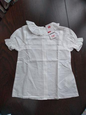 Novo - Camisa/Blusa com folhos