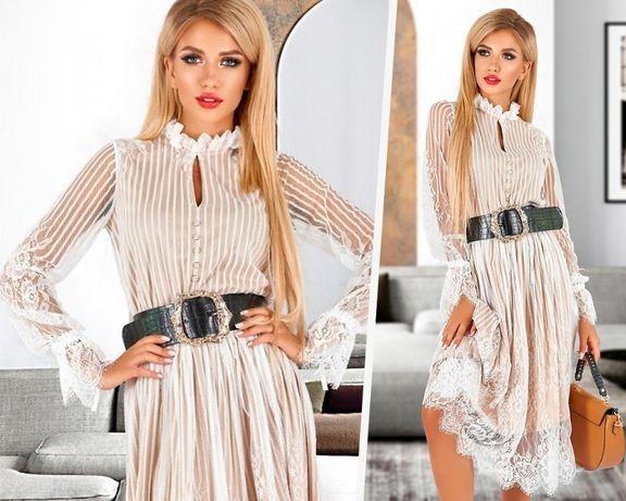 Мега волшебное белое платье + подарок к заказу