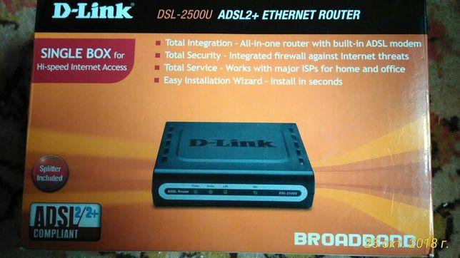 Продам интернет-маршрутизатор ADSL2+
