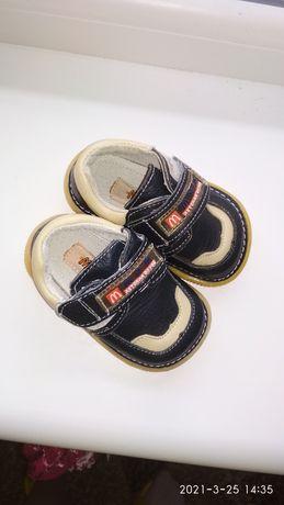 Кожаные пинетки, туфли