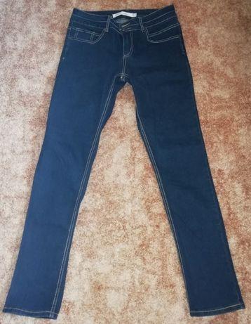 Spodnie jeansowe Carry