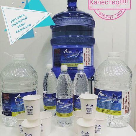 Доставка очищенной воды      АкваТала