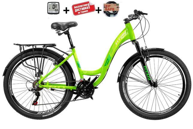 """Городской велосипед мечта! 26"""" Titan ELITE ALU (Shimano)"""