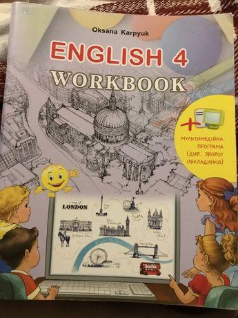 Рабочая тетрадь English 4 Karpyuk