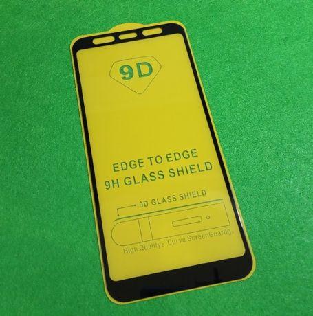Защитное 5D стекло Samsung A750 Galaxy A7 (2018) черное белое золотист
