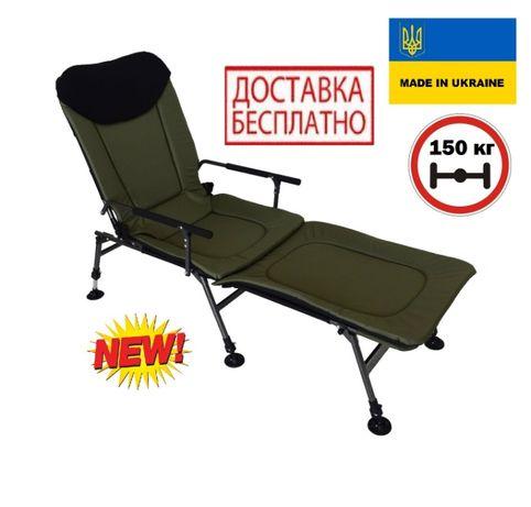 Кресло раскладушка усиленное рыбацкое карповое Vario Carp XL + pod