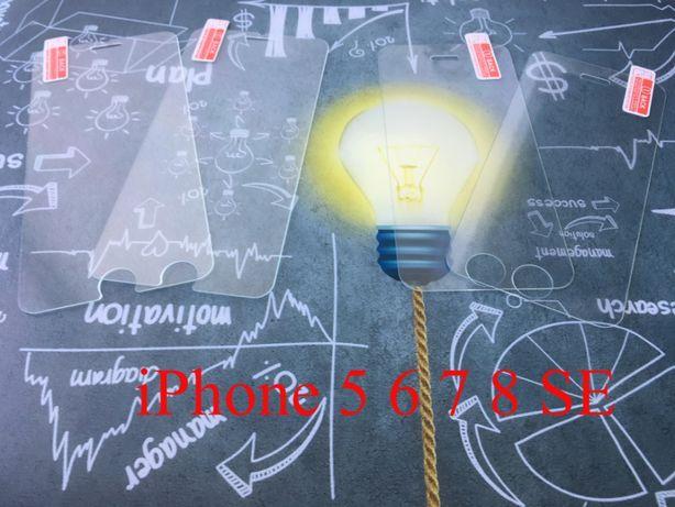 Защитное стекло для iPhone 5, 6, 7, 8, SE