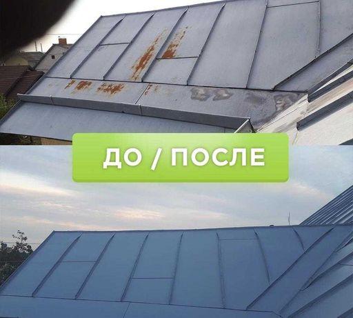 Покрасим Крышу Фасад Кровлю Фасад Ангар Мойка Чистка Высотные Работы