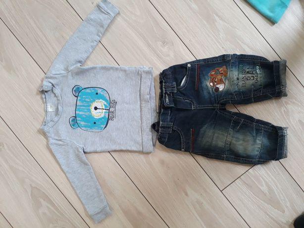 джинсы, свитшот, реглан