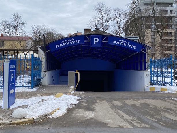 Парко Место Мукачевский пер