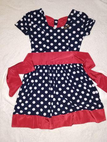 2 плаття один лотом