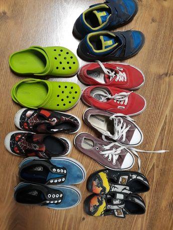 Buty chłopiec komplet