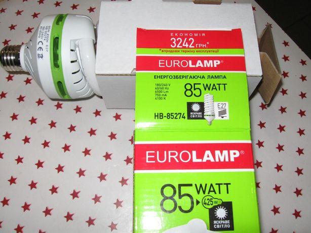 Продам лампу 85 W ( 425 W ) энергосберегающую .