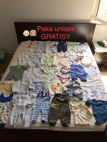 Paka ubrań dla noworodka, niemowlaka 56/62 GRATISY CHŁOPIEC