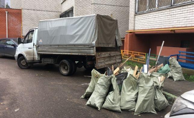 Вывоз строй мусора!  Грузоперевозки до 5 тонн