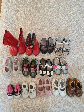 Обувь для девочки р.13-28