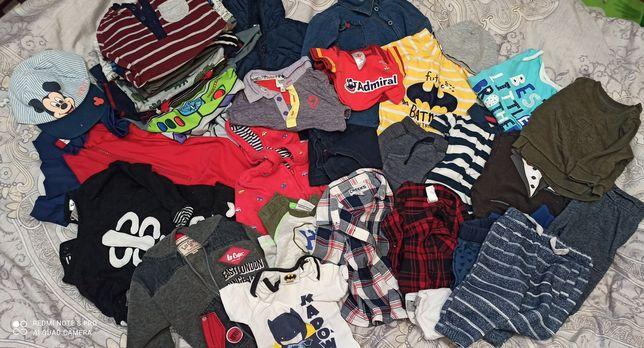 Боди, футболки, штаны, кофты